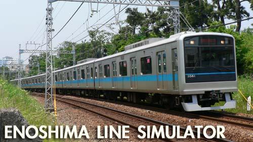 Enoshima Train Simulator  『電車』 小田急江ノ島線シミュレータOnline