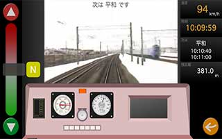 Chitose Line Simulator On…