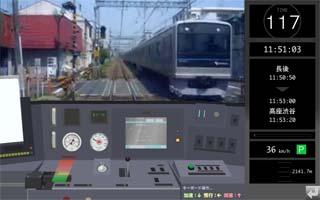 Enoshima Line Simulator Online