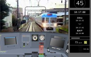 Inokashira Line Simulator 2 Online