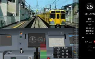 train online games