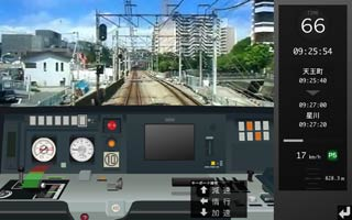 Simulador tren cercanias