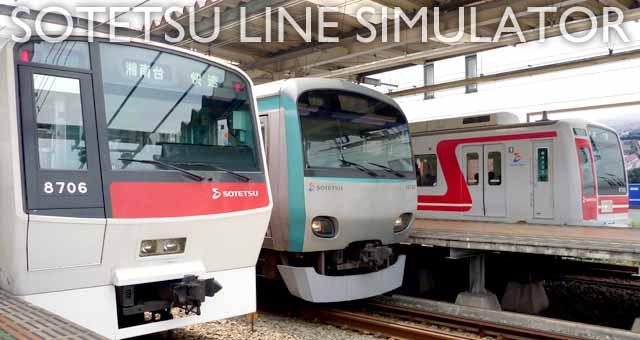 train sim online